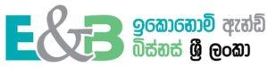 Economy & Business SRI LANKA