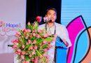 """වසරකට නව ව්යවසායකයන් 50,000 ක් බිහිකිරීමේ  """"Hope 4 Sri Lanka"""" ඇරඹෙයි"""